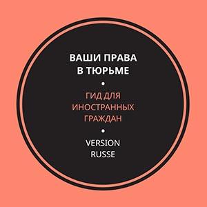 M3_russe_19-11-1_300