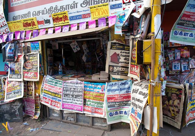 kiosque_journaux_cc_yohann_legrand