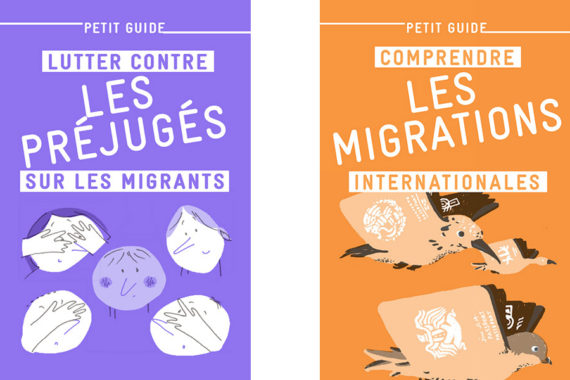 petits_guides_2016